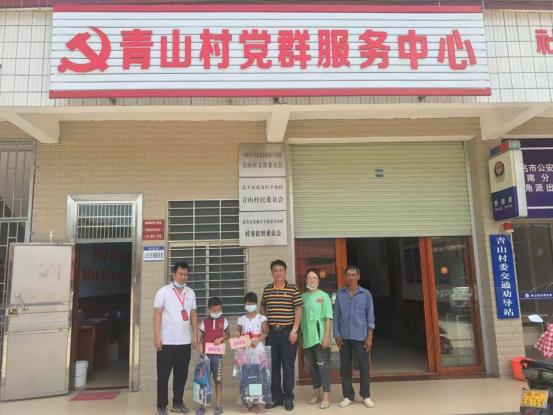 """茂南区自然资源局开展""""六一""""慰问活动166.png"""